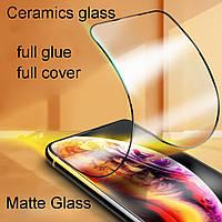 Гибкое матовое защитное стекло для Samsung Galaxy A51