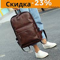 Практичный мужской рюкзак (разные цвета)