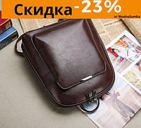 Модный женский рюкзак (разные цвета)