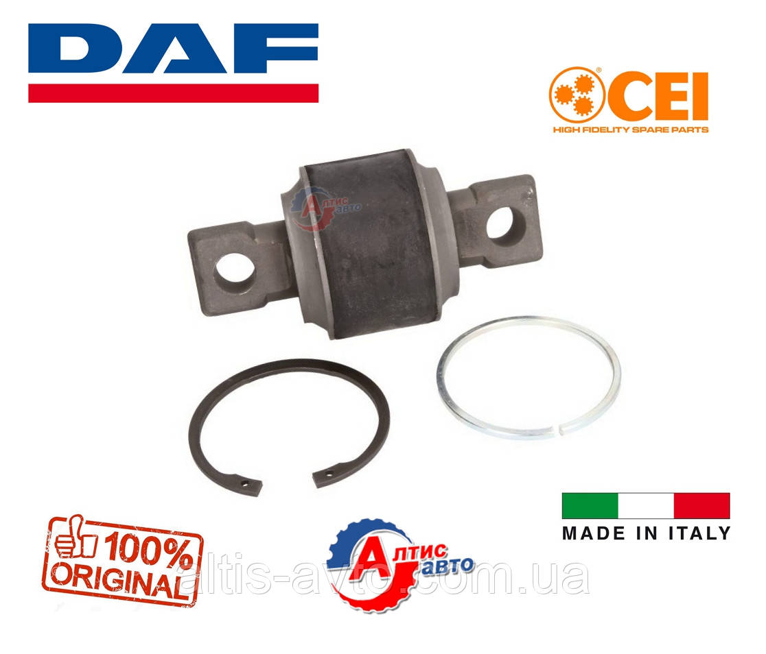 Сайлентблок реактивной тяги DAF 95, 85, 75, 65 XF/CF размеры (85х130х20) Cei 0513757