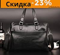 Деловой мужской портфель сумка черный