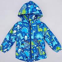 """Детская куртка демисезонная на 2 — 3 года для мальчика """"Голубые Динозаврики"""""""