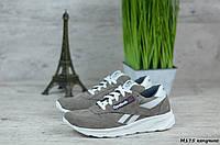 Женские замшевые кроссовки Reebok (Реплика) (Код: М175 капучино  ) ►Размеры [35,36,37,38,39], фото 1