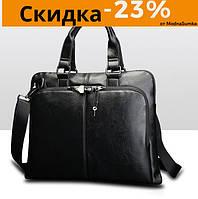 Стильный мужской деловой портфель