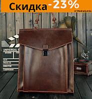 Модный женский рюкзак-сумка коричневого цвета