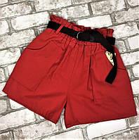 Женские шорты красные с ремешком