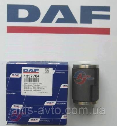 Втулка, cайлентблок рессоры DAF 105, XF 95, CF 75, 85 , 65, Евро 5 4 3 оригинал Даф 24*63*86 грузовик/тягач
