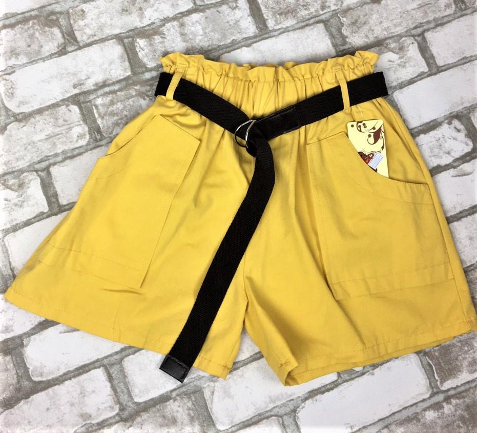 Женские шорты желтые с ремешком