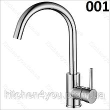 Кухонный смеситель AquaSanita Sabia 5523.001 хромированный