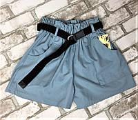 Женские шорты голубые с ремешком