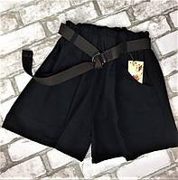 Женские шорты черные с ремешком