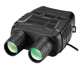 Цифровой прибор ночного видения NV300 бинокль 300 метров
