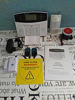 Охранная безпроводная GSM сигнализация G2B для дома,дачи,офиса,гаража.