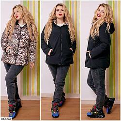 Куртка женская (батал)