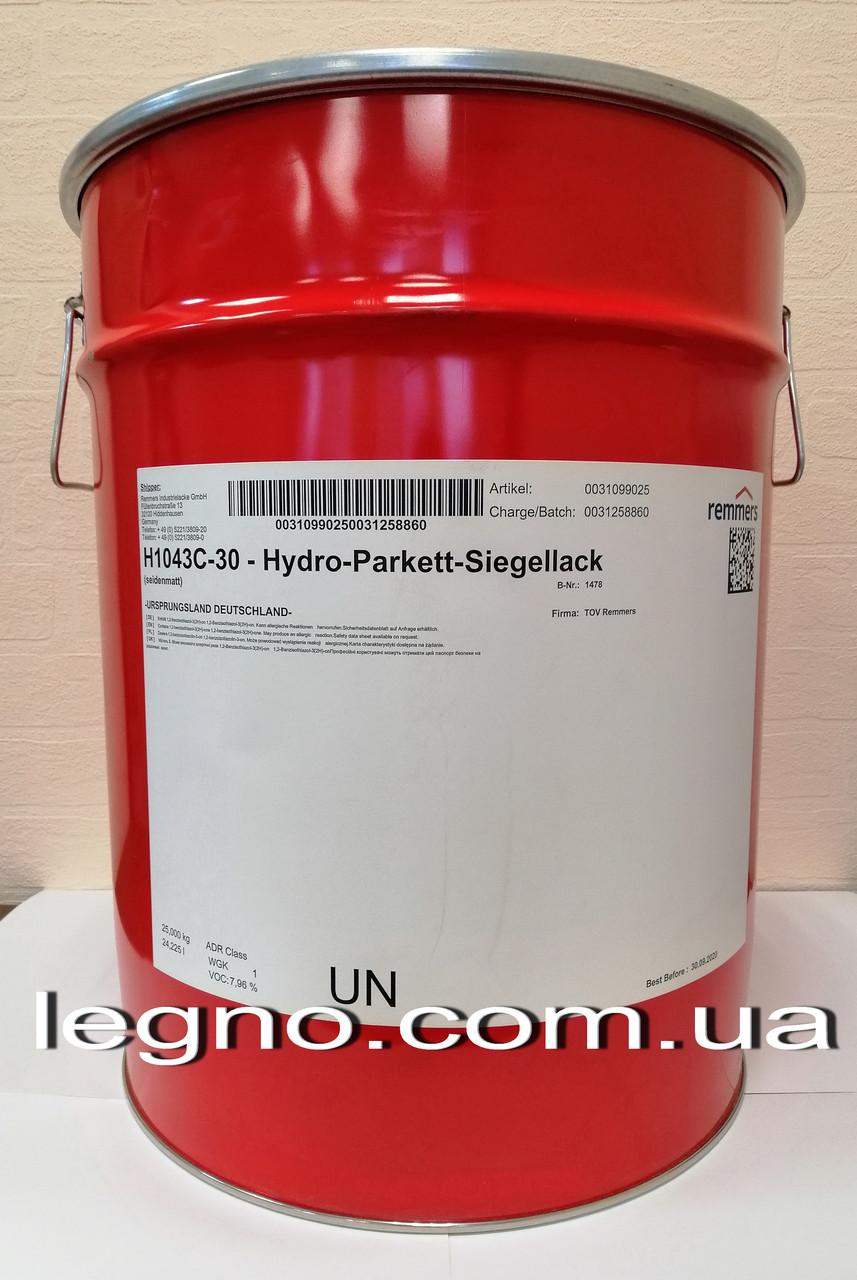 Водный однокомпонентный паркетный лак Remmers 3-H Lacke H1043C