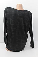 Женские кофты оптом HW-AM-C 31030, фото 3