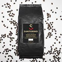 Зерновой кофе SANTORINO - Желтый Бурбон (Yellow Bourbon) - от производителя