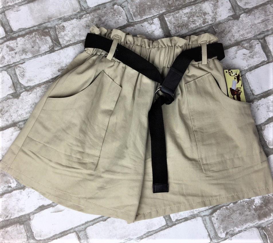 Женские шорты бежевые с ремешком