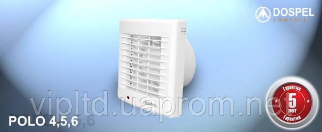 Вентилятор вытяжной DOSPEL POLO 6 150 S  - Интернет-магазин VIPLTD в Харькове