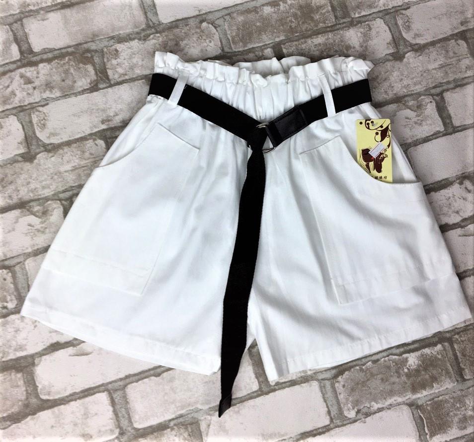 Женские шорты белые с ремешком