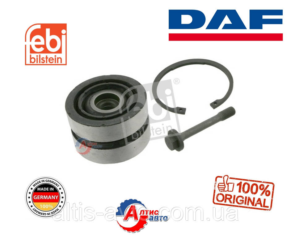 Сайлентблок, ремкомплект лучевой тяги DAF XF 95, CF 85, 75, 105 Евро 3-5 Febi для грузовика/тягача