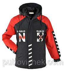 Демисезонная куртка для мальчика модная размеры 128-152