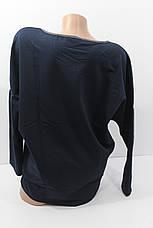 Женские кофты оптом HW-AM-C 5001, фото 3