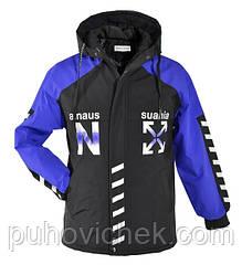Демисезонную куртку детскую для мальчика хорошего качества размеры 128-152