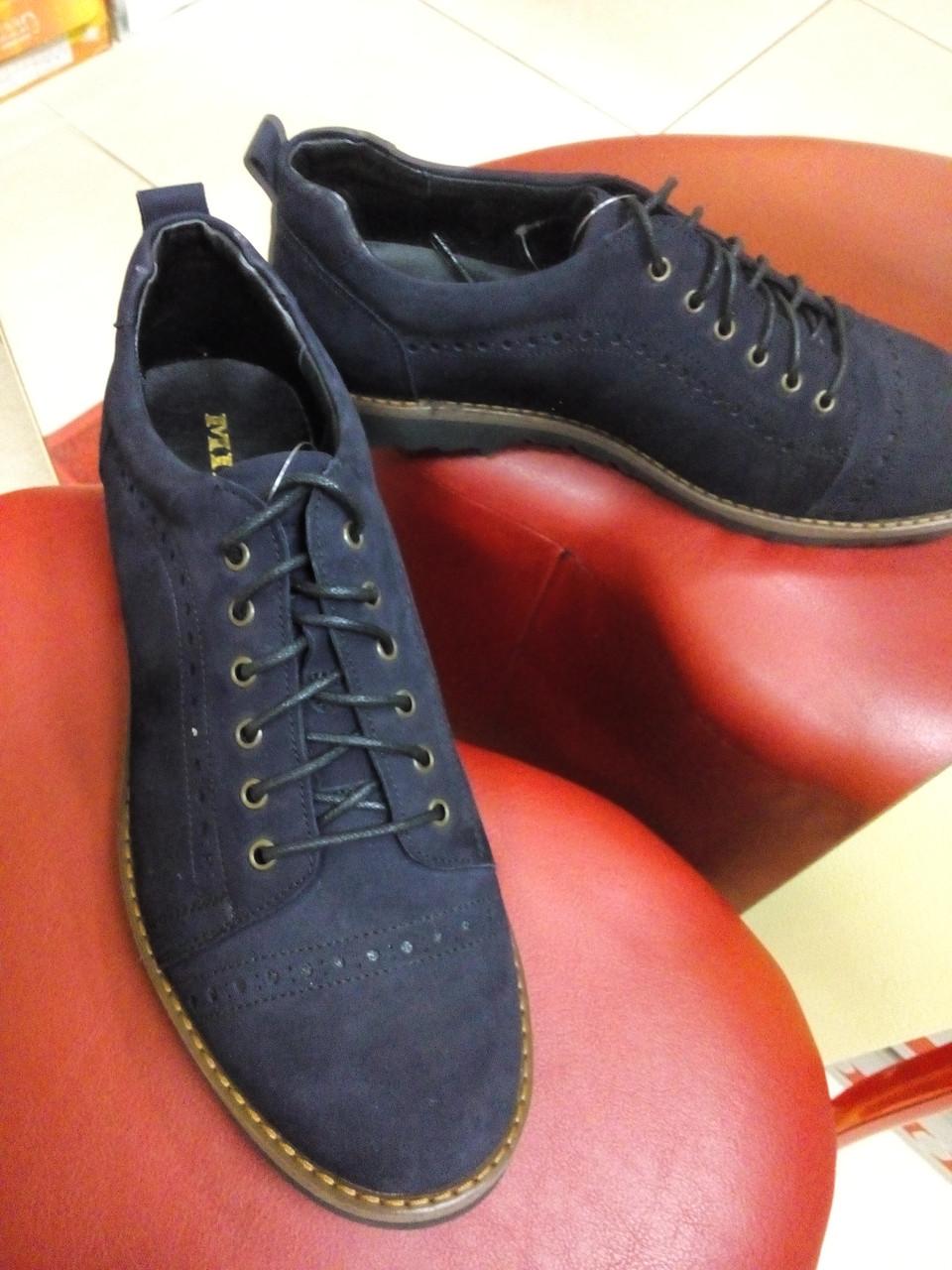 Туфли мужские из натуральной кожи-нубука МИДА 11135.