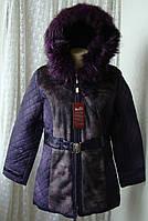 Куртка женская теплая модная осень зима капюшон натуральный мех р.46