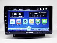 "1din Магнитола Pioneer 9010 - 9"" Съемный экран + USB + Bluetooth - пульт на руль"