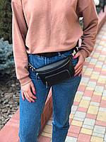 Жіноча шкіряна сумка бананка через плече і на поясі, фото 2