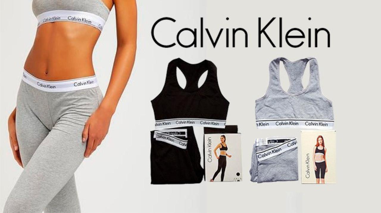 Женский спортивный комплект Кельвин Кляйн лосины + топ комплект лосины и топ для фитнеса Серый