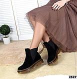 Ультрамодные демисезонные ботинки женские, фото 3
