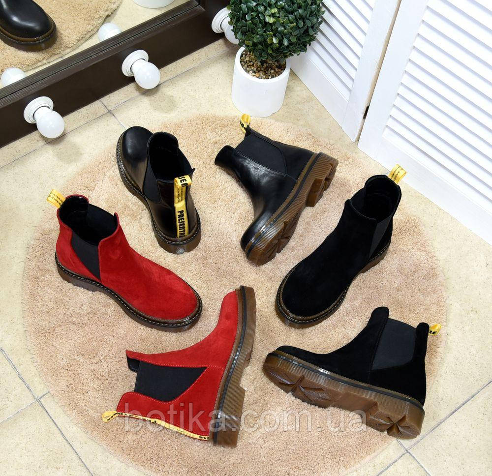 Ультрамодные демисезонные ботинки женские