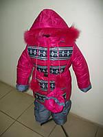 """Зимняя курточка и комбинезон для девочки """"Машенька"""". 1-6 лет. Сумочка в подарок, фото 1"""