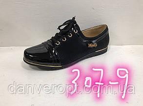 Туфли женские лаковые стильные черный ( 37-41 ), купить оптом со склада 7км Одесса