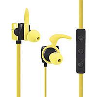 Bluetooth наушники Bluedio TE Yellow