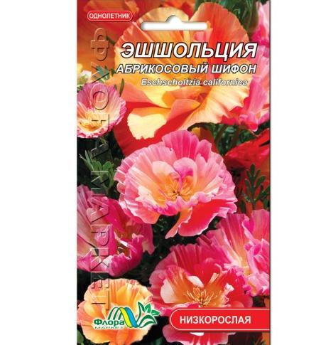 Эшшольция абрикосовая цветы однолетние, семена 0.3 г