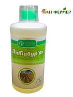 Гербицид Антибурьян РК, 1 литр, системного действия от сорняков, Ukravit