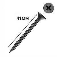 Саморез по металлу 3,5х41 (1000 штук)