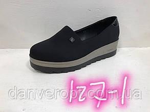 Туфли женские стильные экокожа ( 37-41 ), купить оптом со склада 7км Одесса