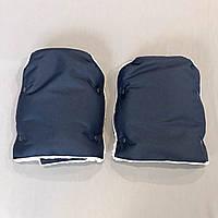 Муфта на коляску/санки на овчине темно-синяя