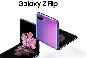 Samsung выпускает новый смартфон со складным экраном телефона Galaxy Z Flip