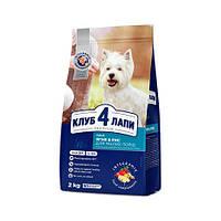 Сухий корм для собак дрібних порід з ягням та рисом   Клуб 4 лапи   2 кг.