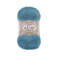 Alize Forever Crochet Sim № 16 голубой сочи