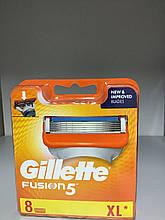 Картриджи Gillette Fusion 8 шт. в упаковке