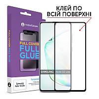 Защитное стекло MakeFuture для Samsung Galaxy Note 10 Lite SM-N770 Full Cover Full Glue, 0.33 mm (MGF-SN10L)