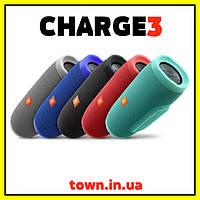 Колонка JBL Charge 3 Портативная Беспроводная Bluetooth Влагозащищенная Встроенный Power Bank(реплика)