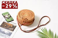Круглая женская плетеная сумочка из ротанга с Бали, бежевый цвет